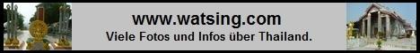 Watsing